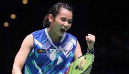 2017澳洲羽毛球公开赛录像 戴资颖VS辛德胡女单四强赛