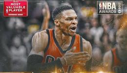 2016-17赛季NBA常规赛MVP 威少力压哈登小卡当选