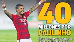 巴萨正式为保利尼奥报价2500万欧 保利尼奥会去巴萨吗