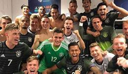 2017欧青赛半决赛 德国点球战淘汰英格兰