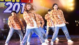 2017中国街舞大赛总决赛录像 街舞大赛高清视频