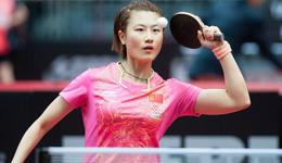 2017T2亚太乒乓球联赛 丁宁vs梁夏银女单视频