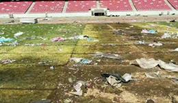 山西足球场遭演唱会破坏 将封杀一切损坏足球设施的演出