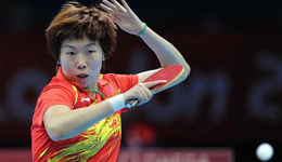 2017天津全运会决赛名单 李晓霞进入女单决赛名单