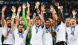 2017年俄罗斯联合会杯 德国1-0智利首次夺冠