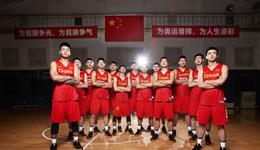 男篮红队海外拉练泡汤 签证问题无缘战NBA夏联队