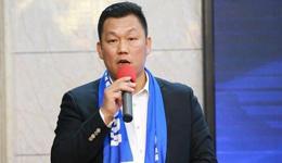 中国足协重罚保定容大 保定容大裁判被打近况