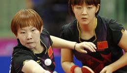 2017乒乓球澳洲公开赛 陈梦/朱雨玲vs苏蒂尔塔/波加