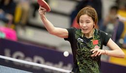 2017乒乓球澳洲公开赛 陈梦vs张蔷四强比赛视频