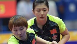 2017乒乓球澳洲公开赛决赛 陈幸同/王曼昱vs陈梦/朱雨玲
