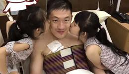 肯帝亚老将陈磊重伤断5根肋骨 住院就医获两爱女献吻