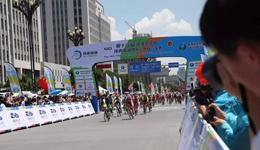 2017环青海湖国际自行车赛 环湖赛第二赛段西宁绕圈赛