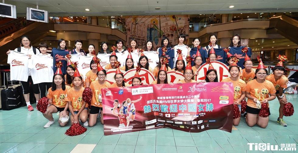 2017世界女排大奖赛香港站 朱婷率队抵达香港球迷接机