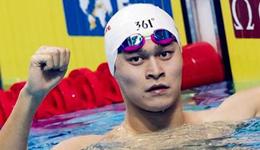 孙杨拿下200自由泳冠军 2017游泳世锦赛孙杨近况