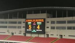 奥运希望B队5-4逆转西乙队 奥运希望B队5-4格拉纳达队