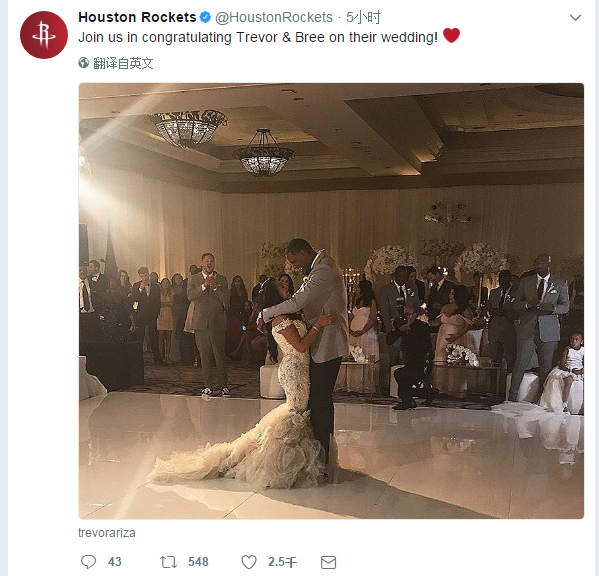 恭喜!阿里扎正式完婚 灯泡参加婚礼玩High了