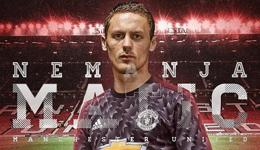 曼联宣布签下马蒂奇 转会费4000万镑签3年