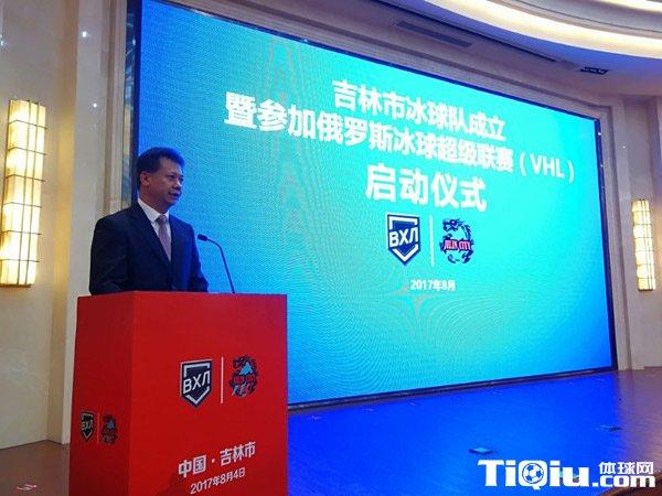 国家体育总局冬季运动管理中心副主任、中国冰球协会常务副主席王志利发表致辞
