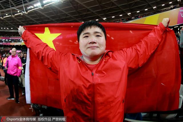 世锦赛-中国田径队首金!女子铅球巩立姣夺冠