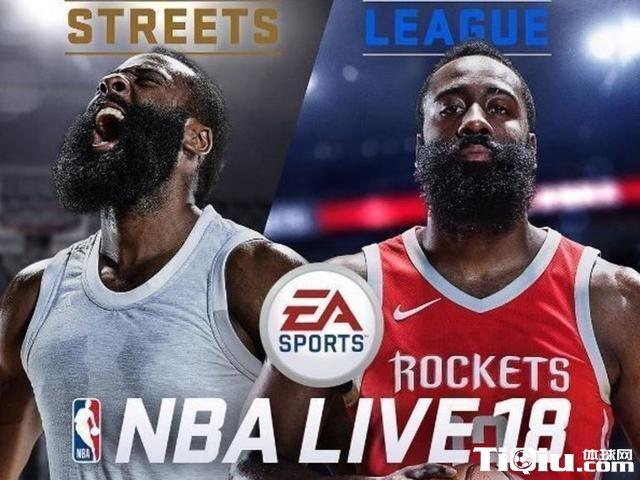 哈登成《NBA Live 18》封面人物 大胡子:很荣幸