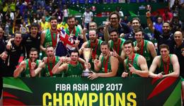 2017男篮亚洲杯 澳大利亚击败伊朗轻松夺冠