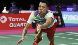 羽球世锦赛首轮林丹速胜 携石宇奇晋级男单次轮