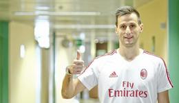 米兰宣布卡利尼奇正式加盟 签约4年身披7号战袍