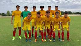 U18国青4-1大胜韩国 3场比赛2胜1负