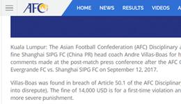 博阿斯因炮轰恒大及AFC被罚 博阿斯被亚足联罚1.4万美金