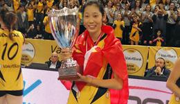 朱婷夺新赛季首冠 土超级杯瓦基弗银行3-0夺冠