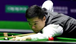 冠中冠揭幕战丁俊晖2-4告负 止步小组赛被淘汰