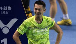2017羽联排名 林丹第4谌龙第5