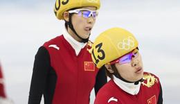 短道上海站范可新武大靖晋级 周洋1500进半决赛