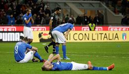 附加赛意大利无缘世界杯 意大利主场0-0总比分0-1瑞典
