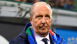 意大利足协宣布解雇文图拉 支付70万欧元解约金