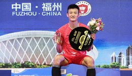 中羽赛谌龙复仇世锦赛冠军 赛季超级赛首次封王