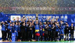 特维斯回国躺赢足协杯 中国生涯已结束了吗