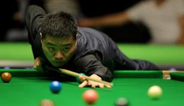丁俊晖5-1领先连丢5局 被逆转英锦赛首轮出局