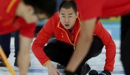 冰壶落选赛中国男队7-5擒荷兰 夺第三胜并列第一