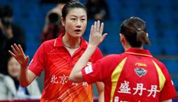 乒超丁宁丢分北京告负 刘诗雯两分率武汉3-2逆转