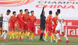 李毅声援U23国足 今天我们踢的客场