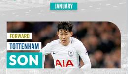 孙兴�O当选英超1月最佳 英国球迷质疑韩国刷票