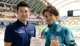 日名将打破50自亚洲纪录 超宁泽涛最佳成绩0.04秒