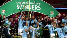 阿Kun孔帕尼席尔瓦破门 联赛杯-曼城3-0阿森纳夺冠