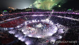 平昌冬残奥会3月9日开幕 80枚金牌延续冬奥激情
