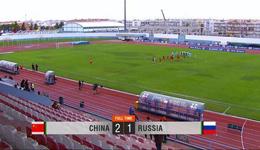 阿尔加夫杯-刘杉杉宋端建功 女足2-1俄罗斯获第11