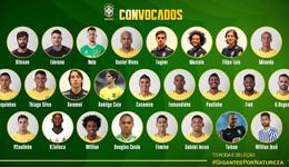 巴西25人大名单暴力鸟入选 国安核心成中超独苗