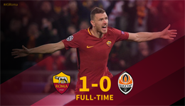 欧冠-哲科单刀罗马1-0 总分2-2凭客场进球晋级8强