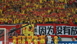 2018国足中国杯名单 国足名单恒大8人郑智落选