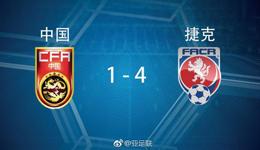李毅称真TM想把电视机给砸了 中国杯的意义何在